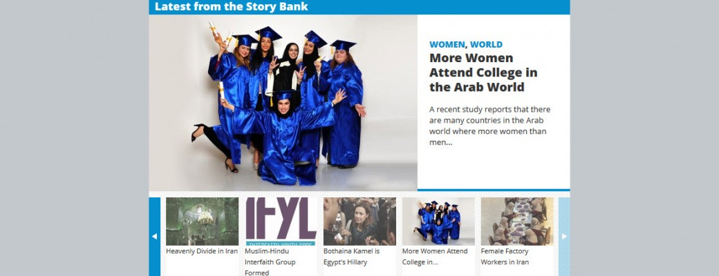 Get the Latest from the MOST Story Bank