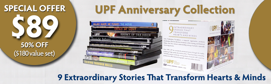 Your favorite UPF films in one box set!