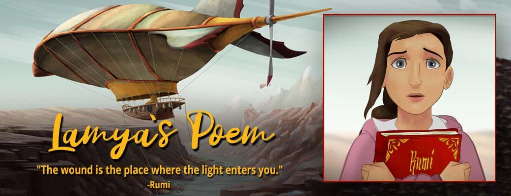 Lamya's Poem